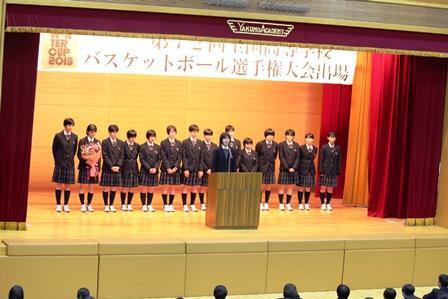 バスケ壮行会01.JPG