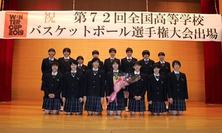 バスケ壮行会02.JPG