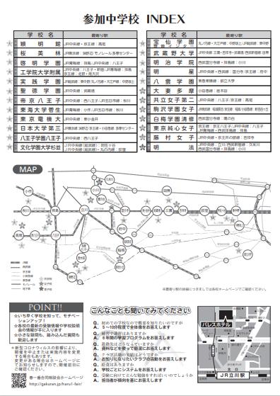haruichiban02.PNG