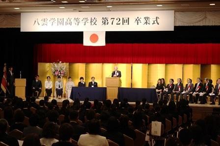 01卒業式01.JPG