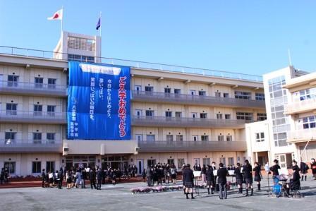 入学式01.JPG